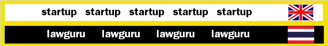 startuplawguru